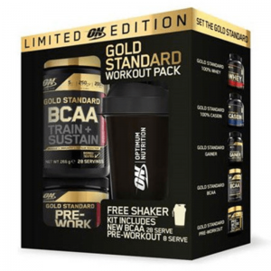Gold Standard Workout Pack - Limited Edition